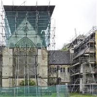 Woodchester Mansion, Woodchester - Stroud