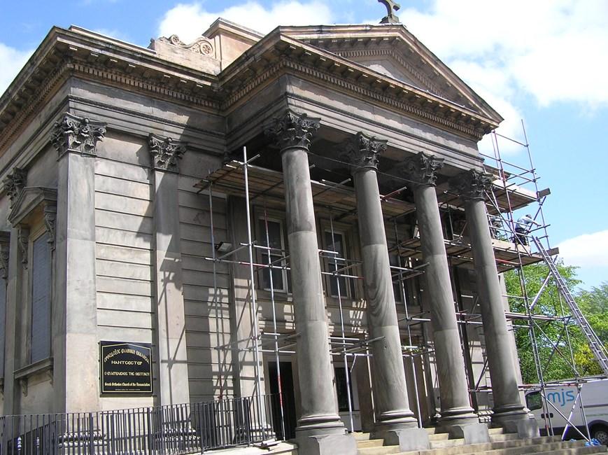 Greek Church of the Annunciation, Bury New Road, Salford - Salford
