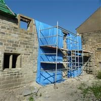 Malt House approx 15 metres south west of Blacker Hall Farmhouse, Crigglestone Branch Road, Crigglestone - Wakefield