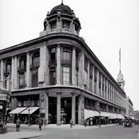 Whiteley's Department Store, Bayswater, Greater London